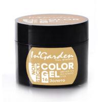 Гель-краска для ногтей Золото 016, 4 грамма