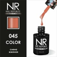 NR-045 10 мл