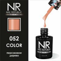 NR-052 10 мл