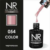 NR-054 10 мл