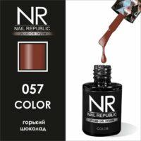NR-057 10 мл