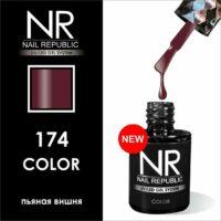 NR-174 10 мл