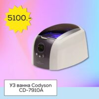 УЗ ванна CD-7910A
