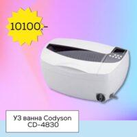 УЗ ванна CD-4830