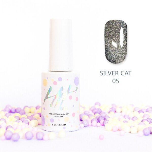 "Гель-лак ТМ ""HIT gel"" №05 Silver cat, 9 мл"