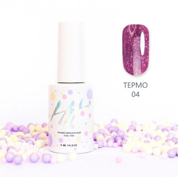 "Гель-лак ТМ ""HIT gel"" №04 Thermo shine, 9 мл"