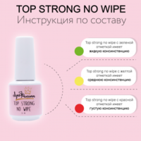 Луи Филипп Top STRONG 01 no wipe 15 g